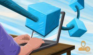 Entwicklung von Samsung in den Raum der Blockchain